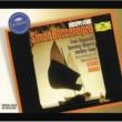 ミレッラ・フレーニ/ミラノ・スカラ座管弦楽団/クラウディオ・アバド Simon Boccanegra / Act 1: 歌劇《シモン・ボッカネグラ》~星と海は微笑み