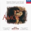 フレデリカ・フォン・シュターデ/ロンドン・フィルハーモニー管弦楽団/サー・ゲオルグ・ショルティ Le nozze di Figaro, K.492  / Act 2: 歌劇《フィガロの結婚》~恋とはどんなものかしら