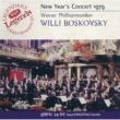 ウィーン・フィルハーモニー管弦楽団/ヴィリー・ボスコフスキー ニューイヤー・コンサート 1979