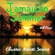 Various Artists Jamaican Summer - Classic Artist Series, Vol. 5