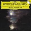 """Daniel Barenboim Beethoven: Piano Sonata No.8 In C Minor, Op.13 -""""Pathétique"""" - 1. Grave - Allegro di molto e con brio"""