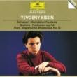 エフゲニー・キーシン シューベルト:「さすらい人」/リスト:ハンガリー狂詩曲、他