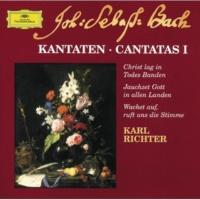 エディット・マティス/ディートリヒ・フィッシャー=ディースカウ/ミュンヘン・バッハ管弦楽団/カール・リヒター カンタータ第140番《目覚めよ、とわれらに呼ばわる物見らの声》BWV140: 6.二重唱(ソプラノ/バス)「わが愛する者はわが属となれり」
