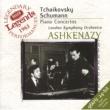 ヴラディーミル・アシュケナージ/London Symphony Orchestra/Lorin Maazel/Uri Segal チァイコフスキー&シューマン:ピアノ協奏曲
