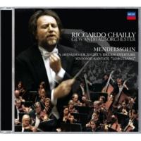 """Peter Seiffert/Gewandhausorchester Leipzig/Riccardo Chailly Mendelssohn: """"Lobgesang"""" in B Flat Major, Op.52, MWV A18 - """"Stricke des Todes - Und ich stand auf"""""""