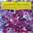 ベルリン・フィルハーモニー管弦楽団/ヘルベルト・フォン・カラヤン バレエ組曲《くるみ割り人形》 作品71a: f.あし笛の踊り