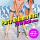 Various Artists 2015年洋楽総ざらい!Party Anthem Hits! 2015 Best Edition