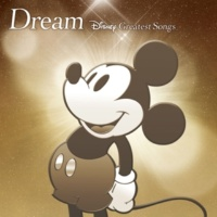 V.A. Dream~Disney Greatest Songs~ 邦楽盤