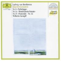 ヴィルヘルム・ケンプ ベートーヴェン:ピアノ・ソナタ集《悲愴》《月光》《田園》