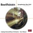 Gewandhausorchester Leipzig/Kurt Masur Beethoven: Symphony No.5 in C minor, Op.67 - 1. Allegro con brio