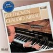 クラウディオ・アラウ ピアノ・ソナタ 第14番 嬰ハ短調 作品27の2 《月光》: 第1楽章: ADAGIO SOSTENUTO -