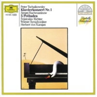 スヴャトスラフ・リヒテル 前奏曲 第12番 ハ長調 作品32の1: 前奏曲 第12番 ハ長調 作品32の1