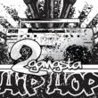 Mobb Deep 2 Gangsta: Hip Hop