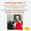 ウィーン・フィルハーモニー管弦楽団/ヘルベルト・フォン・カラヤン ヨハネ・パウロ2セイニヨル ソウゴン