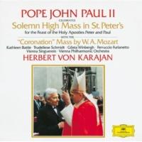 教皇ヨハネ・パウロ2世/Populus Formula salutationis et actus paenitentialis: 挨拶および回心の祈り [1985年 ライヴ・アット・サン・ピエトロ大聖堂]