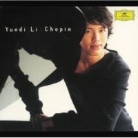 ユンディ・リ 12 Etudes, Op.10: ショパン:練習曲第5番「黒鍵」