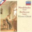 Wiener Oktett メンデルスゾーン:八重奏曲、他