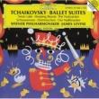 ウィーン・フィルハーモニー管弦楽団/ジェイムズ・レヴァイン バレエ組曲《くるみ割り人形》 作品71a: f. あし笛の踊り