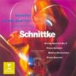 Borodin Quartet Schnittke: String Quartet - Piano Quartet - Piano Quintet