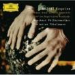 ミュンヘン・フィルハーモニー管弦楽団/クリスティアン・ティーレマン モーツァルト:レクイエム