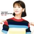 森高千里 森高千里 THE FIRST BEST SELECTION '93~'99