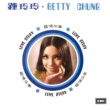 Betty Chung Ai Qing Gu Shi