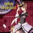 松本さち Godless wonderland