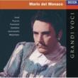 マリオ・デル・モナコ デル・モナコ/オペラ・アリア&民謡集