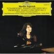 Martha Argerich ピアノ協奏曲 第1番 変ロ短調 作品23: 第2楽章: Andantino Semplice - Prestissimo - Tempo I