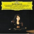 Martha Argerich ピアノ協奏曲 第3番 ハ長調 作品26: 第1楽章: Andante - Allegro
