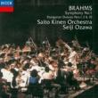 Seiji Ozawa ブラームス:交響曲第1番/ハンガリー舞曲第1・3・10番