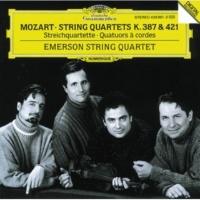 エマーソン弦楽四重奏団 Mozart: String Quartet No.15 In D Minor, K.421 - 3. Minuetto (Allegretto)