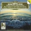 カールハインツ・ツェラー/ベルリン・フィルハーモニー管弦楽団/ヘルベルト・フォン・カラヤン 牧神の午後への前奏曲