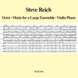 スティーヴ・ライヒ スティーヴ・ライヒ:八重奏曲/大きなアンサンブルのための音楽