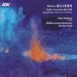 Yuko Nishino/フィルハーモニア管弦楽団/Yondani Butt Glière: Violin Concerto in G minor, Op.100