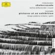 ベルリン・フィルハーモニー管弦楽団/ロリン・マゼール/レオン・シュピーラー 交響組曲《シェエラザード》作品35: 第1楽章: 海とシンドバッドの船 Largo e maestoso