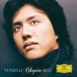 ユンディ・リ ピアノ・ソナタ 第3番 ロ短調 作品58: 第1楽章: Allegro maestoso