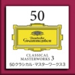 ミッシャ・マイスキー/オルフェウス室内管弦楽団 ロマンス ヘ長調 作品36