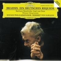 ルドルフ・ショルツ/ウィーン・フィルハーモニー管弦楽団/ヘルベルト・フォン・カラヤン/ウィーン楽友協会合唱団 ドイツ・レクイエム 作品45: Ⅶ. 死者たちは幸せである