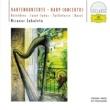 Nicanor Zabaleta/Monique Frasca-Colombier/Marguerite Vidal/Anka Moraver/Hamisa Dor/Christian Larde/Guy Deplus Ravel: Introduction and Allegro (1905)