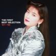 森高千里 森高千里 THE FIRST BEST SELECTION '87〜'92