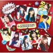 "PASSPO☆ PASSPO☆ COMPLETE BEST ALBUM ""POWER -UNIVERSAL MUSIC YEARS-"""