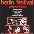 バーデン・パウエル ベルリン・フェスティバル・ギターワークショップ