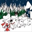 小鳩 くるみ -Joy with Moomin-  Christmas Songs for Kids こどものためのクリスマス・ソング・ベスト
