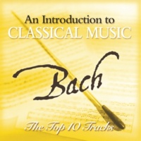 The New Symphony Orchestra Of London/レイモン・アグール J.S. Bach: Wachet auf, ruft uns die Stimme, BWV 645 ('Sleepers, awake')