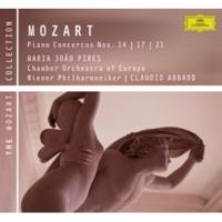 マリア・ジョアン・ピリス,ヨーロッパ室内管弦楽団,クラウディオ・アバド Mozart: Piano Concerto No.17 In G, K.453 - 3. Allegretto [Live]