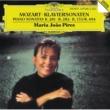 マリア・ジョアン・ピリス モーツァルト:ピアノ・ソナタ第3、4、18番