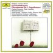 カールハインツ・ツェラー/イギリス室内管弦楽団/ベルンハルト・クレー フルート協奏曲 第1番 ト長調 K.313(285c): 第1楽章: Allegro maestoso