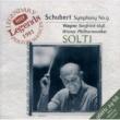 ウィーン・フィルハーモニー管弦楽団/サー・ゲオルグ・ショルティ シューベルト:交響曲第8番《グレイト》