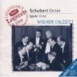 Wiener Oktett シューベルト&シュポア:八重奏曲